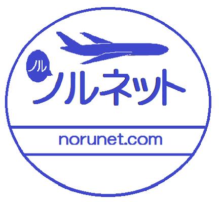 航空券サイト